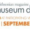 museum2015