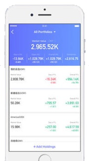 Webull App: Free Stock Trades + Free Share of Stock For New Users
