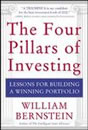 The Four Pillars of Investing Book Cover